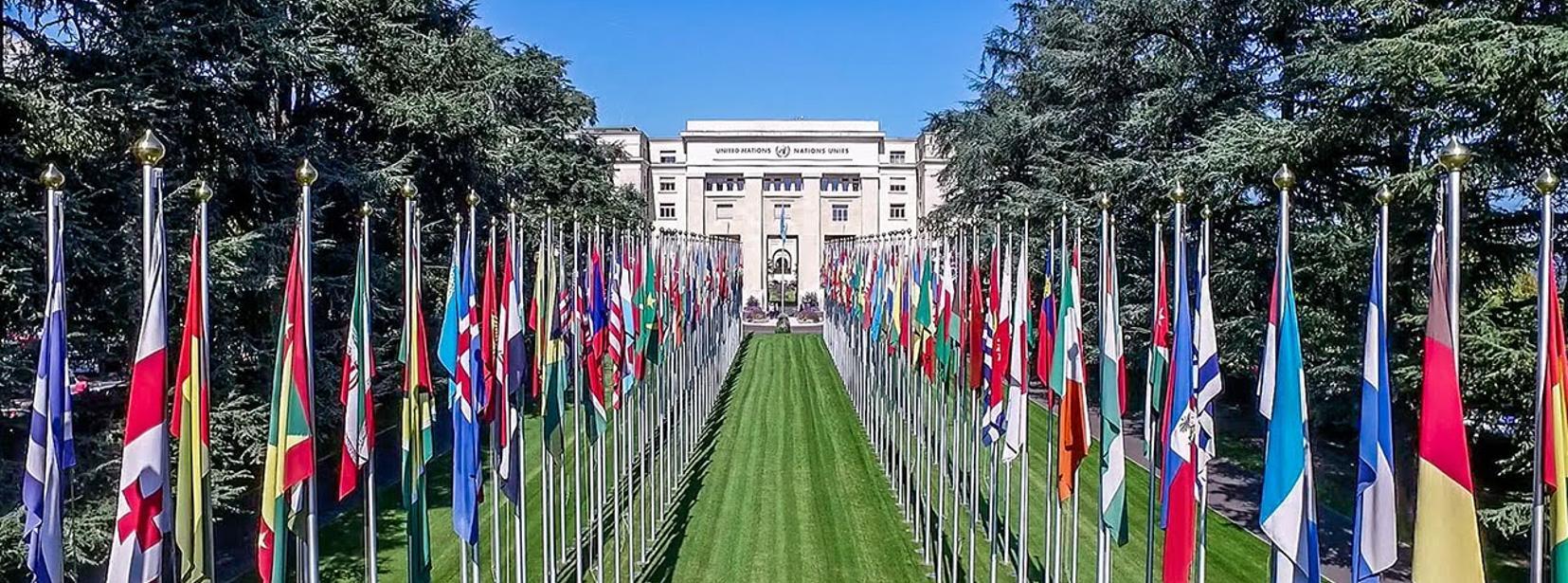 Palais Des Nations ONU